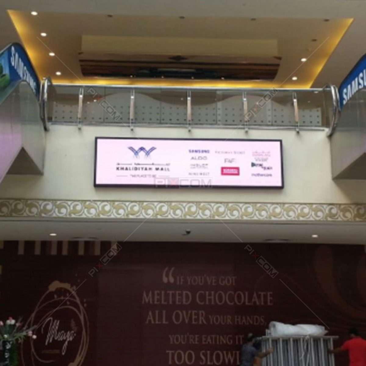 Khalidiya Mall