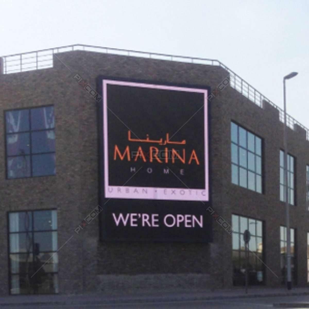 Marina Mall Showroom